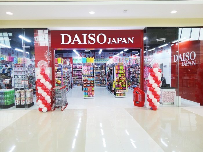 Public Warned  Buy Only from Authorized Daiso Japan Resellers - Orange  Magazine 10fc3b951