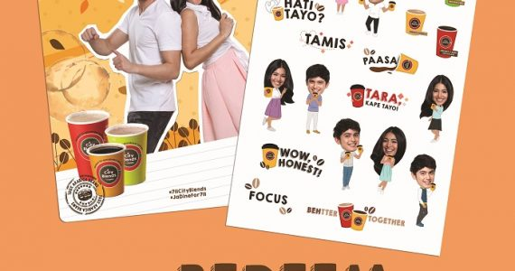 Philippine Seven Corporation: James Reid Reveals Nadine Lustre Always Brings A Third Wheel On Their Dates
