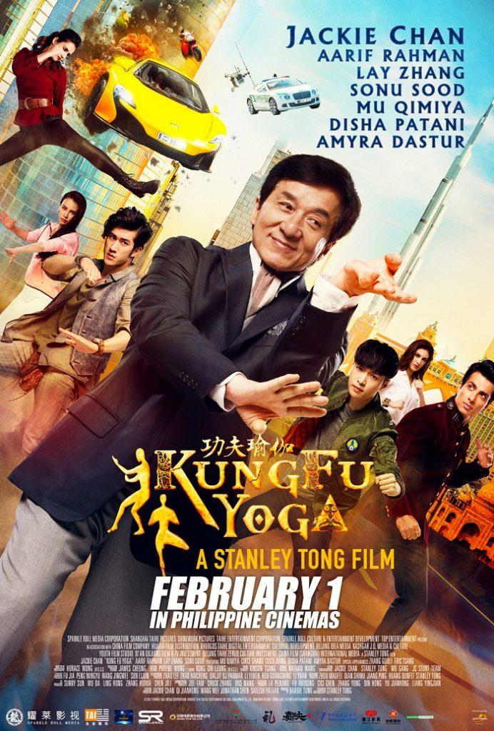 Kungfu Yoga