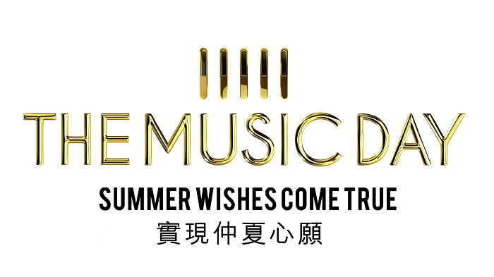 GEM To Broadcast Nippon TV's THE MUSIC DAY Live Across Asia