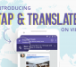 Viber Launches New Feature That Could Change The Way We Communicate Globally