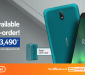 Nokia C2 – the most accessible 4G Nokia smartphone is now available at Shopee 6.6 Super Flash Sale